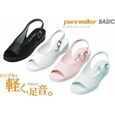 (B倉庫)Pure Walker ピュアウォーカー 7601 ナースサンダル オフィスサンダル レディースサンダル Daimatu PW7601
