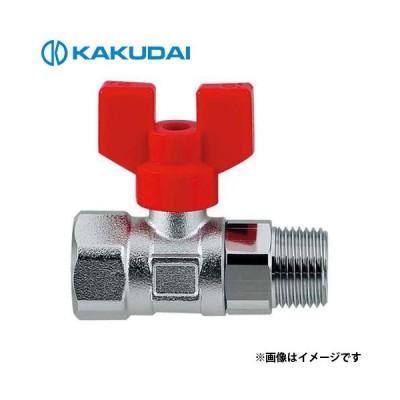 カクダイ 耐熱ボールバルブ 650-131-13 [バルブ 止水栓]