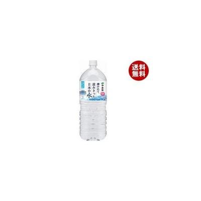 送料無料 伊藤園 磨かれて、澄みきった日本の水 2Lペットボトル×6本入