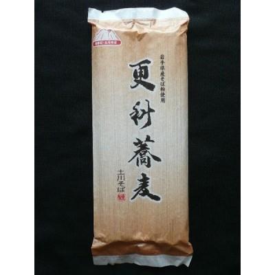 土川そばの岩手県産玄そば「更科蕎麦」6袋セット