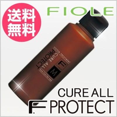 ■■【送料無料】フィヨーレ Fプロテクト C・A ヘアマスク 100g キュアオール システムトリートメント /FIOLE
