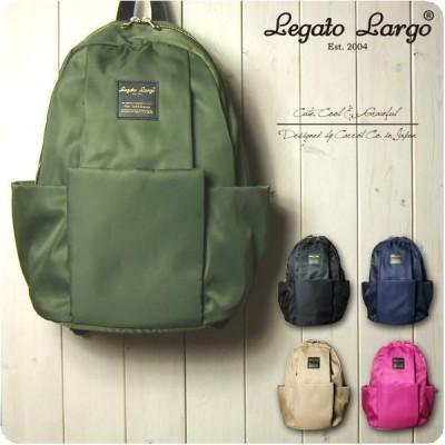 Legato Largo リュック レディース 撥水高密度ナイロン素材 10ポケット リュック レガートラルゴ
