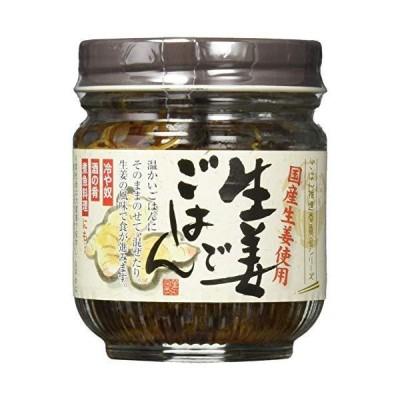 マルシマ 佃煮 生姜でごはん 70g×2 /着色料/保存料/化学調味料不使用