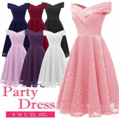 オープンショルダードレス お呼ばれドレス ワンピース 花嫁 ドレス 結婚式 二次会 Vネックドレス 可愛い レースドレス パーティー ドレス
