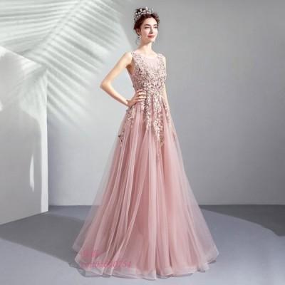ロングドレス ウェディングドレス イブニングドレス 演奏会 カラードレス 大きいサイズ ピアノ お呼ばれ ステージドレス 大きい ドレス 結婚式 ロング