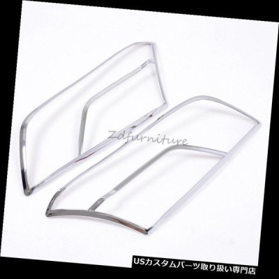 USヘッドライトカバー シボレートラックス2014車のフロントヘッドライトランプフレームカバートリムクローム2ピース用  For Chevrolet