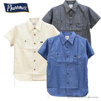 フェローズ PHERROW'S 撚り杢シャンブレーワークシャツ 750WSS メンズ 日本製 半袖