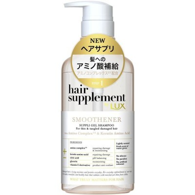 ラックス ヘアサプリメント スムースナー シャンプー ポンプ 450g hair supplement by LUX