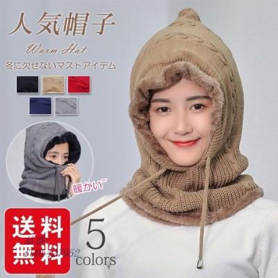 帽子 レディース メリヤス ニット帽 女性 秋冬 顔に小さく見えます 柔らかい履き心地 カジュアル
