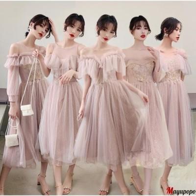 ブライズメイド ドレス 上品 大人 ミモレ丈ドレス 合唱衣装 パーティードレス ウエディングドレス aラインワンピース 結婚式 フォーマル