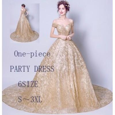 豪華 Aライン 品質良い パーティードレス 大人 二次会 お呼ばれ 披露宴 ロングドレス  ウエディングドレス