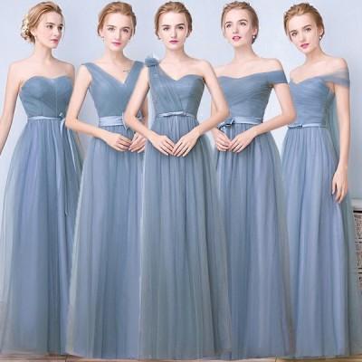 ウェディングドレス Aライン ゲストドレス ブライズメイドドレス お揃いドレス パーテイードレス ワンピース フォーマル 結婚式 発表会 二次会 LF407H