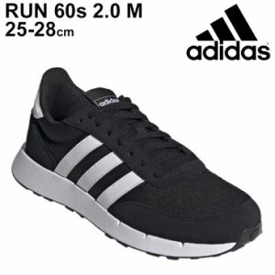 スニーカー メンズ シューズ アディダス adidas RUN 60s 2.0M/ローカット レトロランニングモデル 男性 LEC98 靴 黒 ブラック スポーティ
