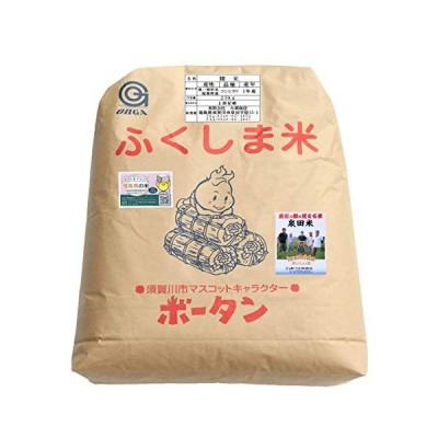 産地限定令和元年産福島県須賀川市泉田産コシヒカリ25kg