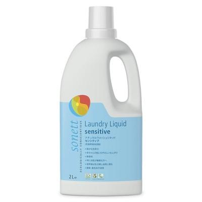 洗剤 洗濯 無添加 液体 無香料 オーガニック 天然由来 sonett ソネット ナチュラルウォッシュリキッド センシティブ 2L 洗濯用(液体)