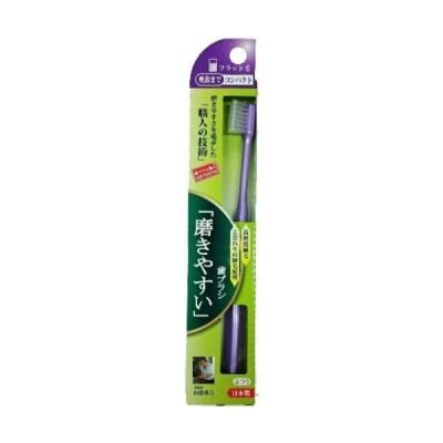 【送料無料・まとめ買い×3個セット】磨きやすい歯ブラシ SLP-11 奥歯までコンパクトフラット 1本入