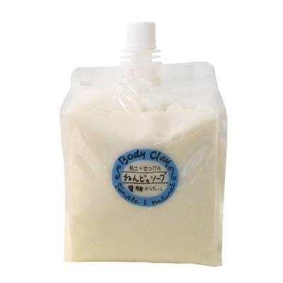 ボディソープ 送料込 モンモリロナイト ねんどのソープ 徳用 1.2kg ボディクレイ 髪 顔 からだ シャンプー 洗顔 石鹸 石けん 送料無料