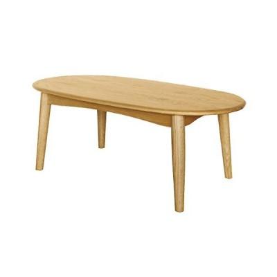 フジシ ローテーブル ナチュラル サイズ:幅100×奥行55×高さ38cm ニュークローバー 1000リビングテーブル