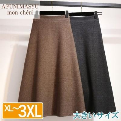 大きいサイズ  レディース ロング Aライン スカート XL〜3XL LL 2L 3L 4L 秋冬