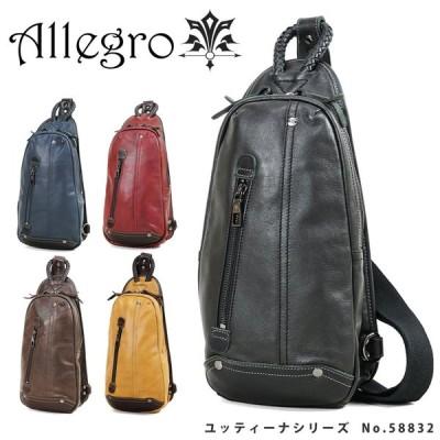 ボディバッグ メンズ Allegro(アレグロ) Yuttena(ユッティーナ) ワンショルダー 本革 牛革 A4未満 縦型 軽量