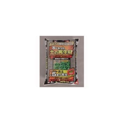 アイリスオーヤマ ゴールデン粒状培養土 再生材/10L 商品重量:4600g