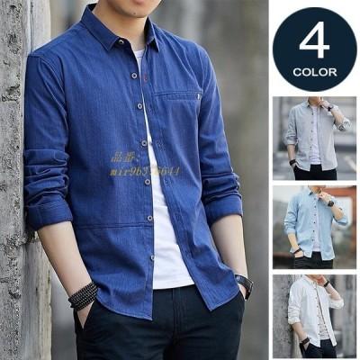 白シャツ カジュアルシャツ メンズ メンズシャツ スリムシャツ 秋服 通勤 トップス ビジネス シャツ 長袖シャツ