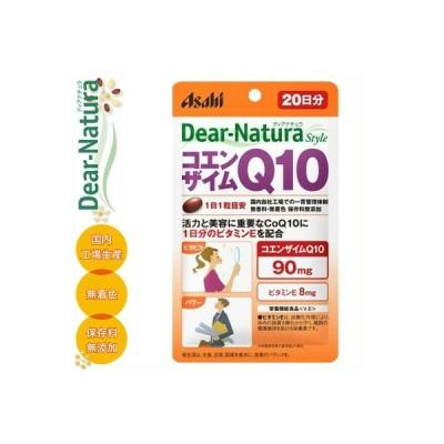 ディアナチュラスタイル コエンザイムQ10 20粒 (栄養機能食品) / アサヒグループ食品 ディアナチュラ