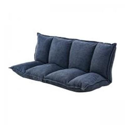 フロアソファ座椅子 mousse 送料無料 ローソファ クッション リクライニング 低反発 メッシュ ファブリック 座椅子 ヘールネイビー