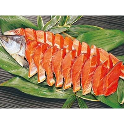 塩紅鮭1尾切身 北海道(KKB)[T8]