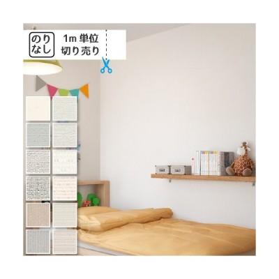 壁紙 クロス 国産 のりなし サンゲツ ファイン 織物 FE6083 FE6084 FE6085 FE6086 FE6087 FE6088