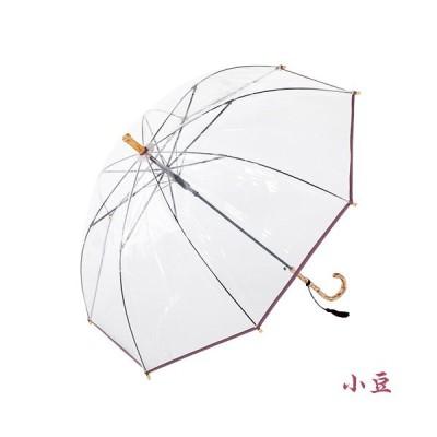 竹跳 たけとび (あずき・藍・からし) 傘袋付 高級ビニール傘 雨具 8本骨傘 男女兼用 逆支弁 大きな和モダン 日本製 ホワイトローズ社