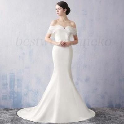 ウェディングドレス マーメイドドレス 白 ロングドレス 花嫁ドレス トレーン パーティードレス オフショルダー 送料無料 大人気 高級 二