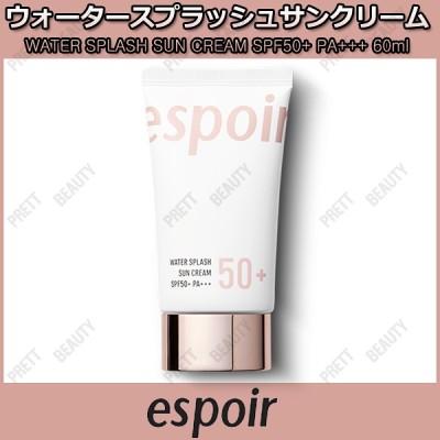 [espoir / エスポワール] ウォータースプラッシュサンクリーム/WATER SPLASH SUN CREAM/SPF50+ PA+++/60ml/韓国コスメ