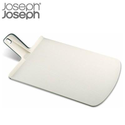 JosephJoseph ジョゼフジョゼフ チョップ2ポットプラス ホワイト 代引不可