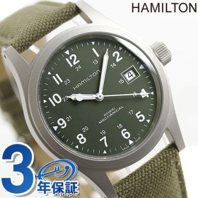 ハミルトン カーキ フィールド メカ 手巻き メンズ 腕時計 H69439363 HAMILTON 時計 グリーン