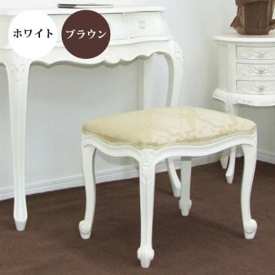 スツール おしゃれ 白 椅子 イス いす チェア 猫足家具 姫家具 豪華 アンティーク家具 鏡台椅子  (92176-kr)(KR)