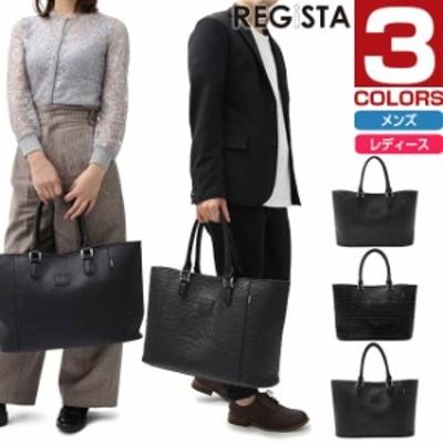 【送料無料】 レジスタ REGISTA メンズ レディース エンボス レザー トートバッグ グレイン クロコ オーストリッチ バッグ 鞄 568
