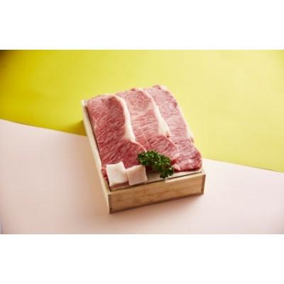 【6-13】松阪牛 ステーキ肉(サーロイン)3枚