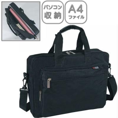 パソコン対応 ソフトビジネスバッグ  (ブラック)  Hー2096 A4サイズ収納のお手軽ビジネスバッグ    21s0265-051