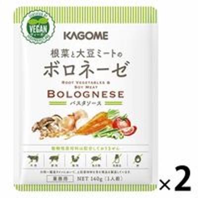 カゴメカゴメ 根菜と大豆ミートのボロネーゼ 2袋