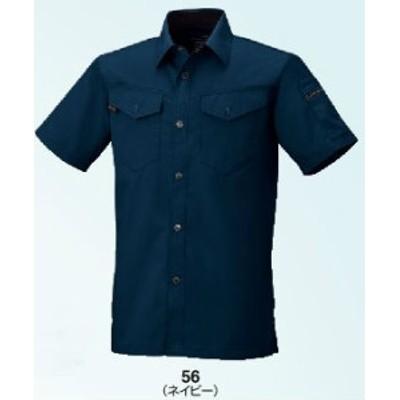 6806 春夏用半袖シャツ (ビッグボーン・bigborn) 作業服・作業着社名刺繍無料S~5L ポリエステル65%・綿35%