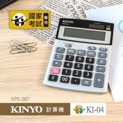 KINYO桌上型計算機KPE-587