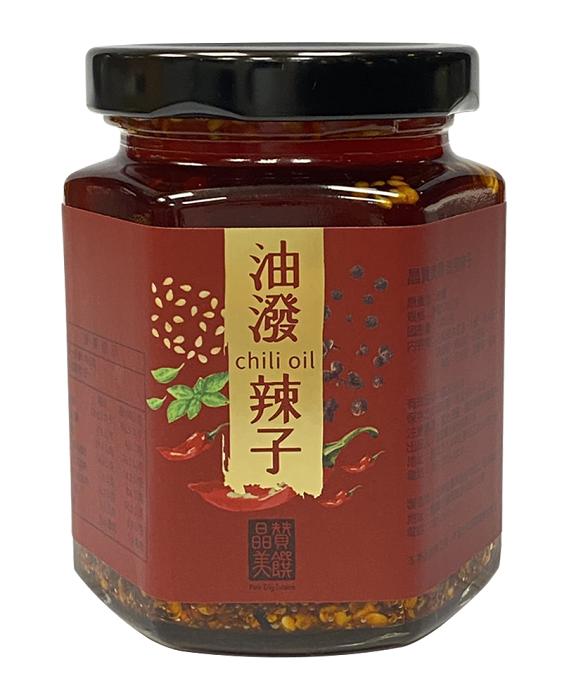 【成旅晶贊飯店】冠軍蘿蔔糕 4入組 (600g/入) -4種口味任選(加贈油潑辣子醬)