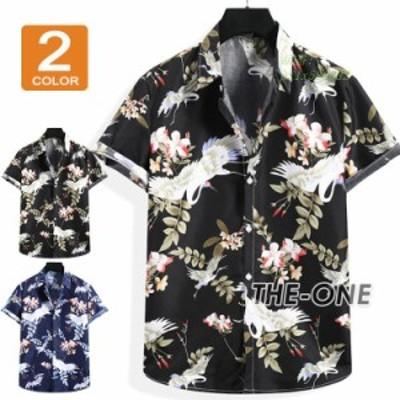 カジュアルシャツ メンズ 半袖 アロハシャツ 総柄 花柄 鶴柄 夏服 40代ファッション おしゃれ