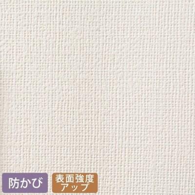 壁紙 のりなし 国産壁紙  切売り SLB-9112  1m単位で販売