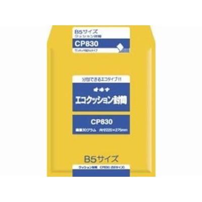 エコクッション封筒 B5 10枚 オキナ CP830