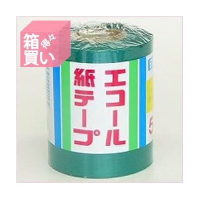 【箱買い商品 / 一箱120セット】エコール 紙テープ5イリミドリ エコール (※メーカーからの取り寄せになります)