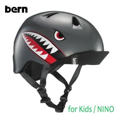 BERN,バーン/ヘルメット/KIDS・キッズ(子供用)/オールシーズン対応/NINO/SATIN GREY FLYING TIGER・サテングレー/自転車/キッズバイク/スケート