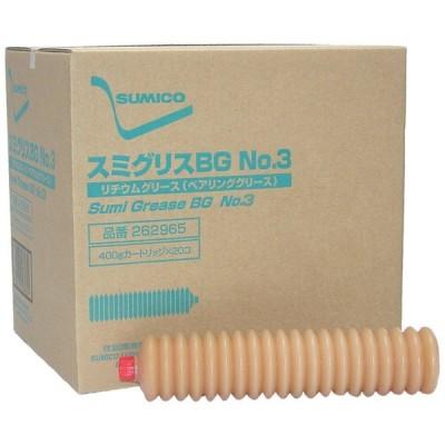 住鉱潤滑剤 グリース(一般用リチウムグリース) スミグリスBG No.3 400g 63-2409-27