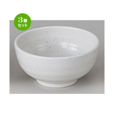 3個セット 和陶オープン 和食器 / 新生白マット水晶 5.5うどん鉢 寸法:17 x 8.5cm